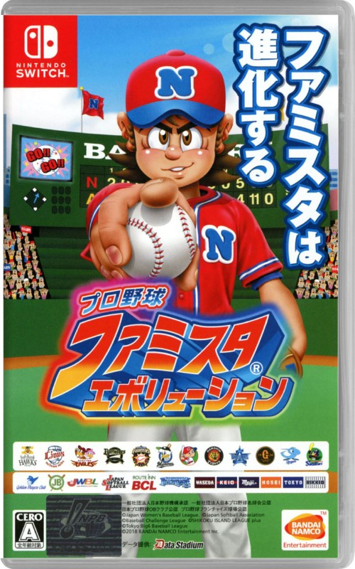 【中古】プロ野球 ファミスタ エボリューション