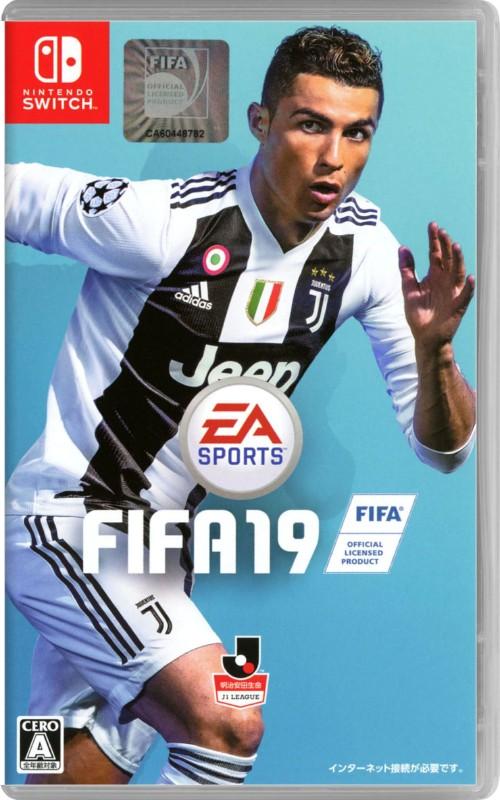 【中古】FIFA 19 STANDARD EDITION(ネット専用)