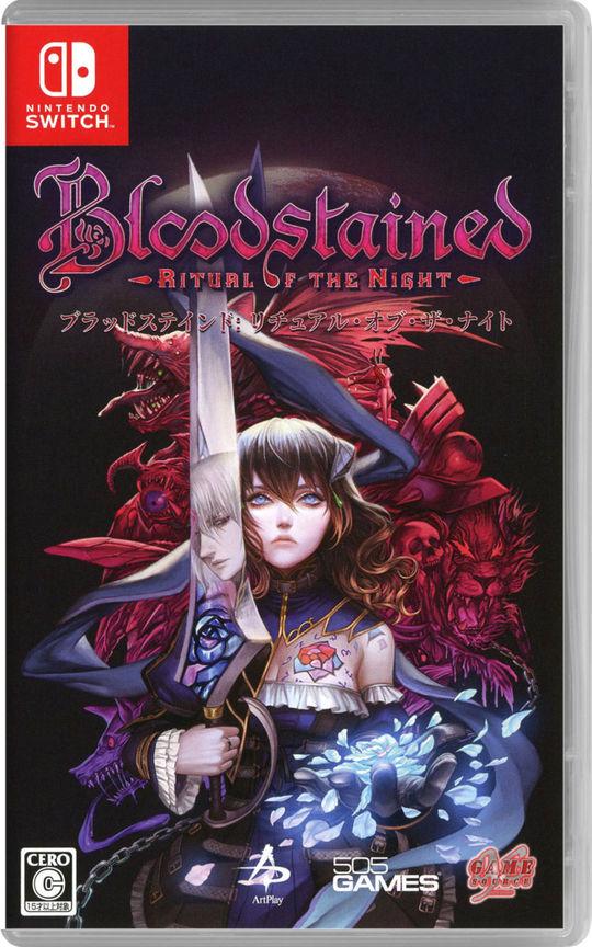 【新品】Bloodstained:Ritual of the Night