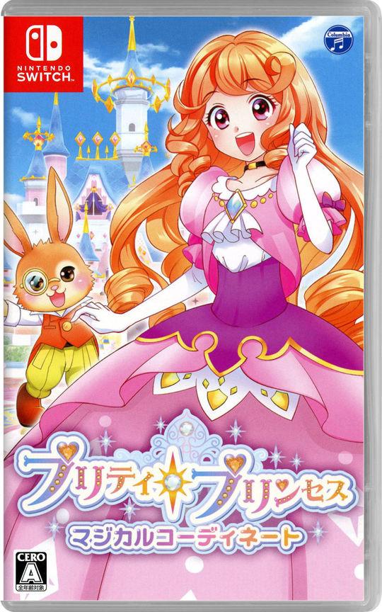 【新品】プリティ・プリンセス マジカルコーディネート