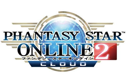 【新品】ファンタシースターオンライン2 クラウド エピソード6 デラックスパッケージ リミテッドエディション (限定版)