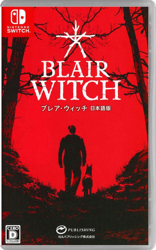 【新品】ブレア・ウィッチ 日本語版