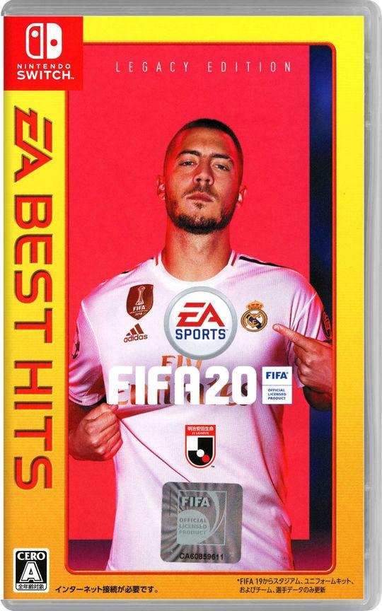 【中古】FIFA 20 Legacy Edition EA BEST HITS