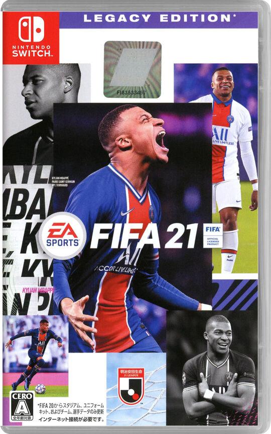 【中古】FIFA 21 LEGACY EDITION