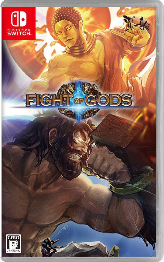 【新品】Fight of Gods