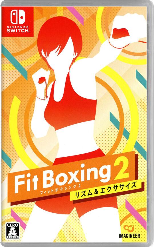 【中古】Fit Boxing 2 −リズム&エクササイズ−