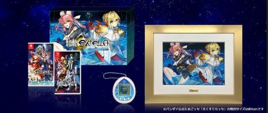 【新品】Fate/EXTELLA Celebration BOX for Nintendo Switch
