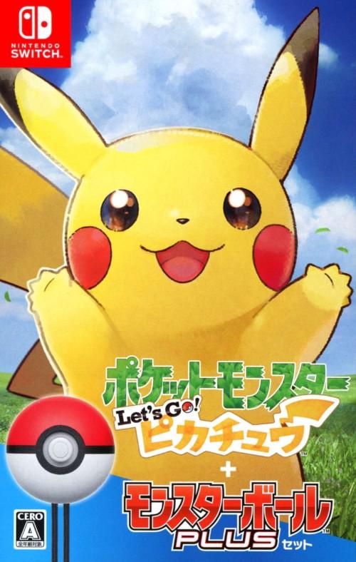 【中古】ポケットモンスター Let's Go! ピカチュウ モンスターボール Plusセット (限定版)