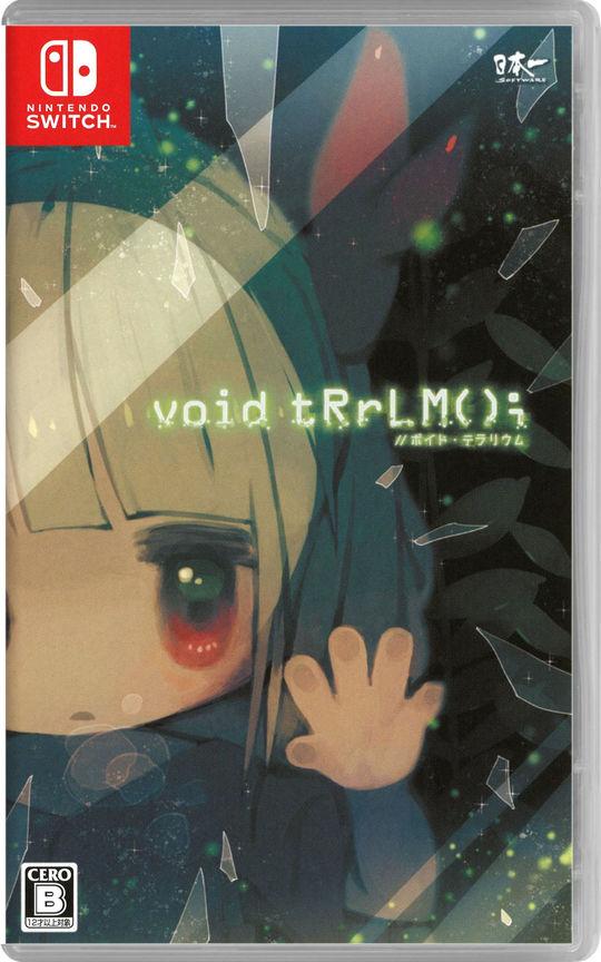 【中古】void tRrLM(); //ボイド・テラリウム
