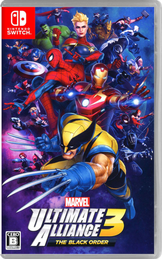 【中古】MARVEL ULTIMATE ALLIANCE 3: The Black Order