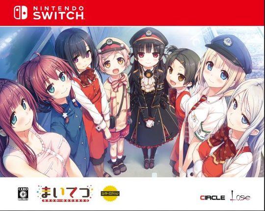 【新品】まいてつ −Pure Station− コレクターズエディション (限定版)