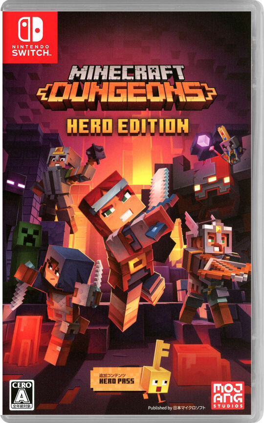 【新品】Minecraft Dungeons Hero Edition