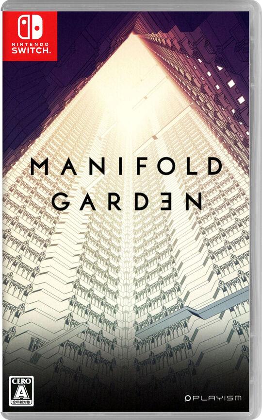 【新品】マニフォールド ガーデン