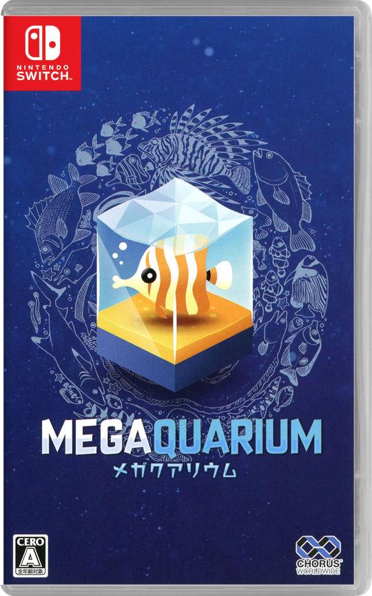 【中古】メガクアリウム