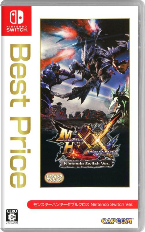 【中古】モンスターハンターダブルクロス Nintendo Switch Ver. Best Price