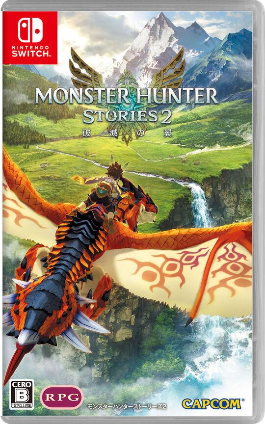 ゲオ公式通販サイト ゲオオンラインストア【新品】モンスターハンターストーリーズ2 ~破滅の翼~: ゲーム