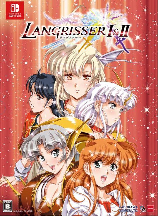 【新品】ラングリッサー I&II (限定版)