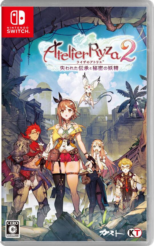 【新品】ライザのアトリエ2 〜失われた伝承と秘密の妖精〜
