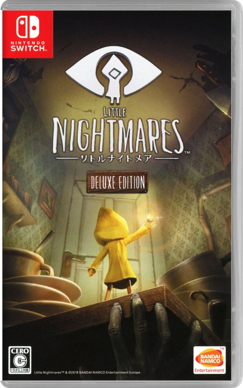 【中古】LITTLE NIGHTMARES−リトルナイトメア− Deluxe Edition
