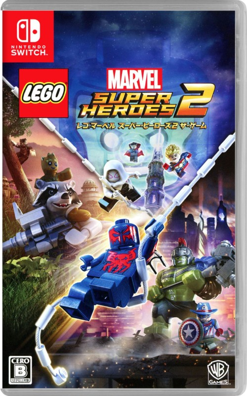 レゴ(R) マーベル スーパー・ヒーローズ2のジャケット写真