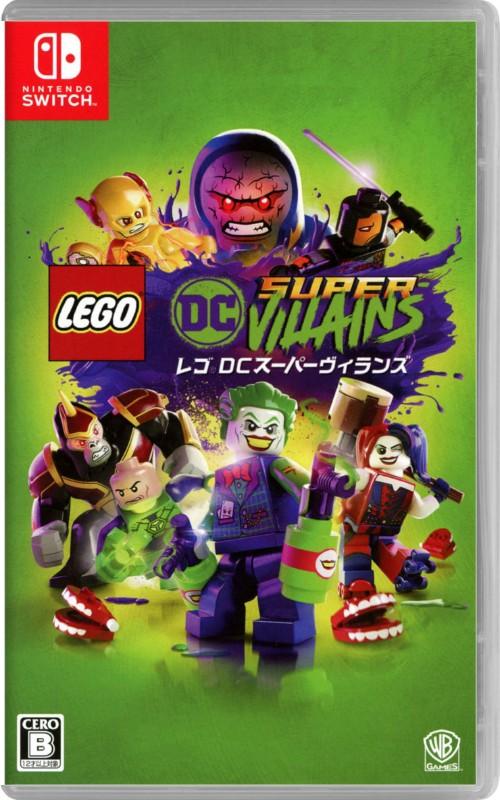 【中古】レゴ(R)DC スーパーヴィランズ