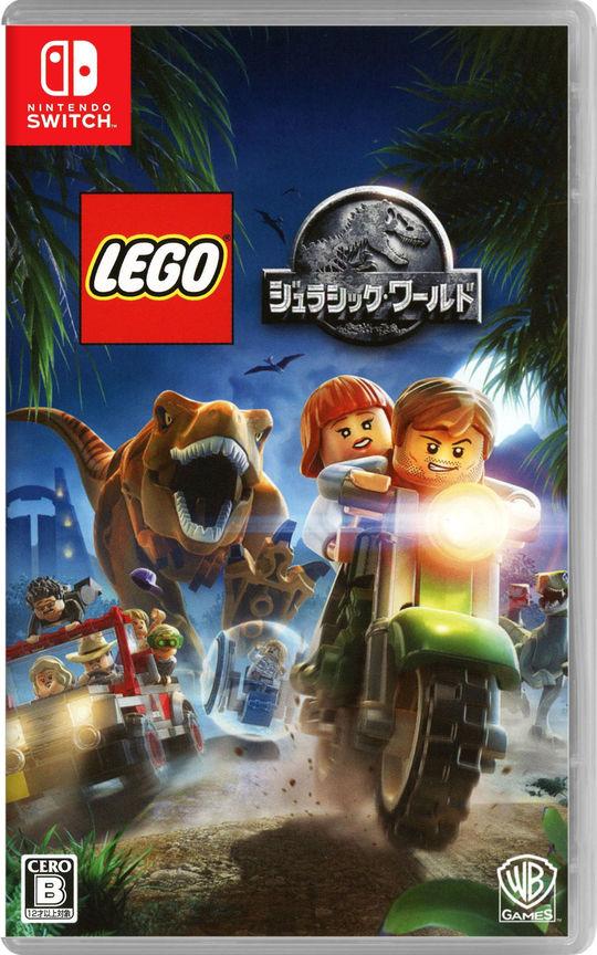 【新品】LEGO(R)ジュラシック・ワールド
