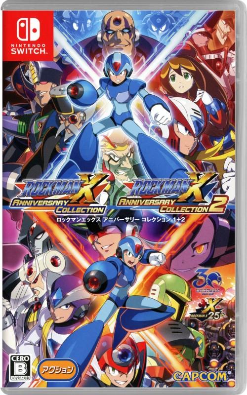 【新品】ロックマンX アニバーサリー コレクション 1+2