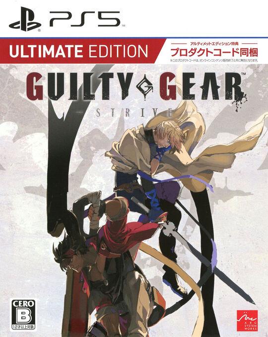 【新品】GUILTY GEAR −STRIVE− アルティメットエディション (限定版)