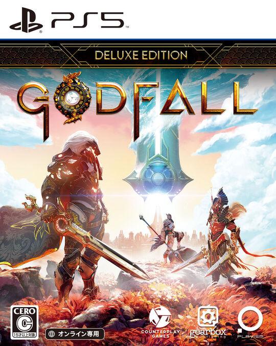 【新品】Godfall Deluxe Edition (限定版)