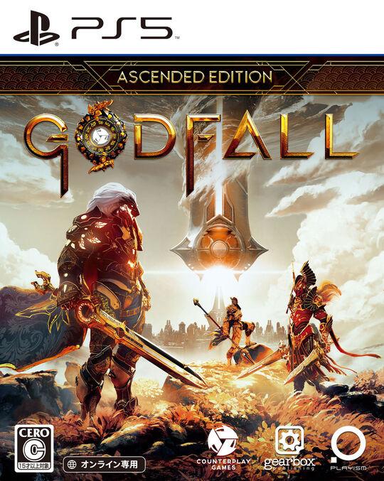 【新品】Godfall Asended Edition (限定版)