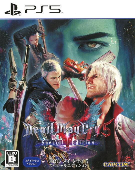 【新品】Devil May Cry 5 Special Edition