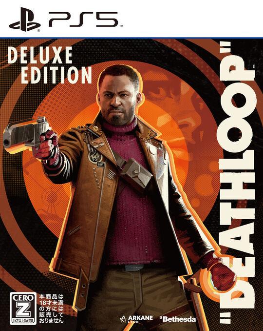 【新品】【18歳以上対象】DEATHLOOP Deluxe Edition (限定版)