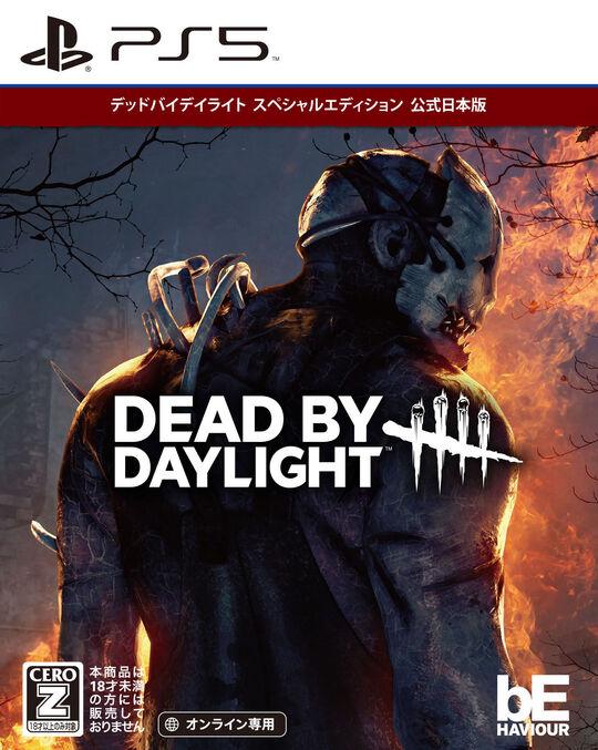 【新品】【18歳以上対象】Dead by Daylight スペシャルエディション 公式日本版