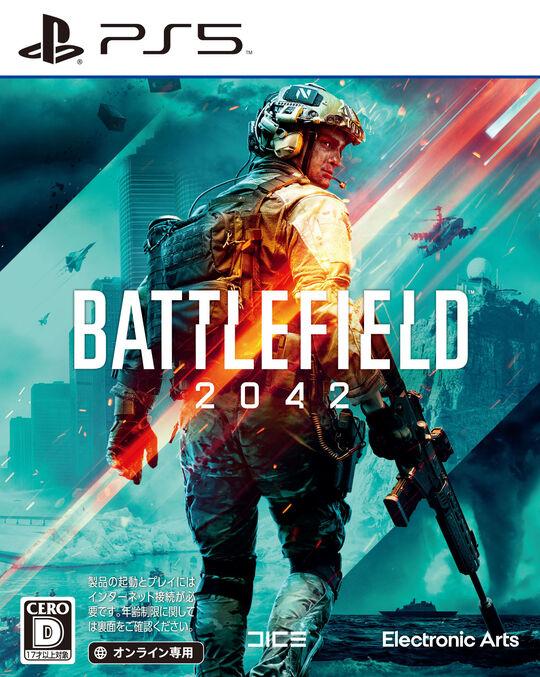 【新品】Battlefield 2042