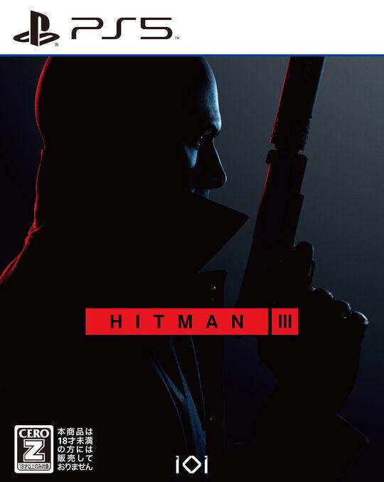 【新品】【18歳以上対象】ヒットマン3