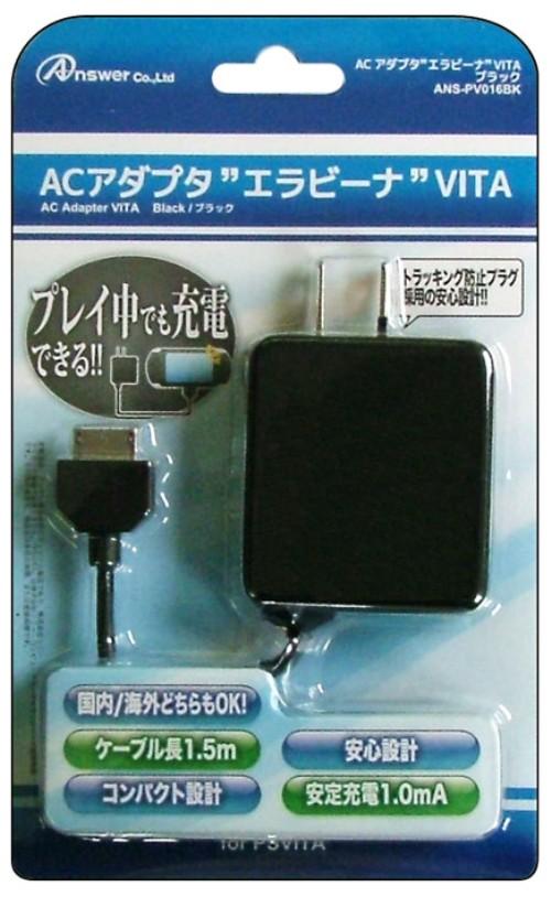 【新品】PCH−1000用 ACアダプタ エラビーナVITA ブラック