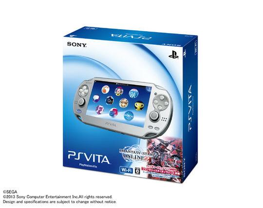 【中古】PlayStation Vita Wi−Fiモデル PCHJ−10007 アイス・シルバー (ソフトの付属は無し)