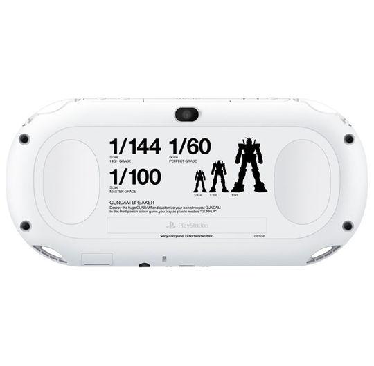 【中古・箱説なし・付属品なし・傷なし】PlayStation Vita ガンダムブレイカー スターターパック (ソフトの付属は無し)