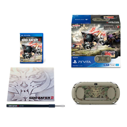 【中古】PlayStation Vita × GOD EATER 2 Fenrir Edition (ソフトの付属は無し)