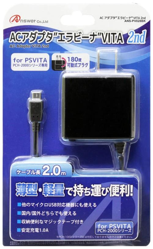 【新品】PCH−2000用 ACアダプタ エラビーナVITA 2nd