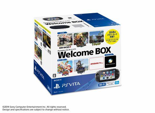 【中古】PlayStation Vita Wi−Fiモデル Welcome BOX (付属品の付属は無し)