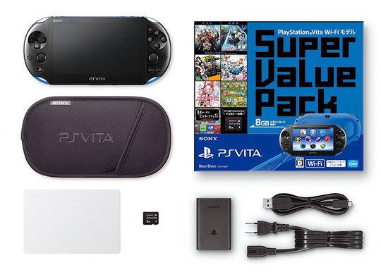 【中古】PlayStation Vita Super Value Pack Wi−Fiモデル PCHJ−10017 ブルー/ブラック (付属品の付属は無し)
