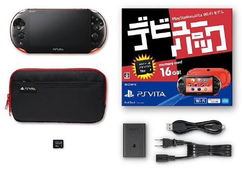 【中古・箱説なし・付属品なし・傷なし】PlayStation Vita デビューパック Wi−Fiモデル レッド/ブラック (限定版)
