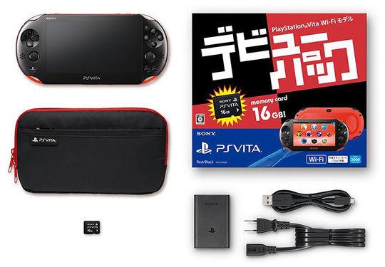 【中古】PlayStation Vita デビューパック Wi−Fiモデル レッド/ブラック (付属品の付属は無し)
