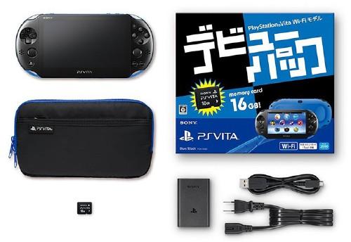 【中古・箱説なし・付属品なし・傷あり】PlayStation Vita デビューパック Wi−Fiモデル ブルー/ブラック (限定版)