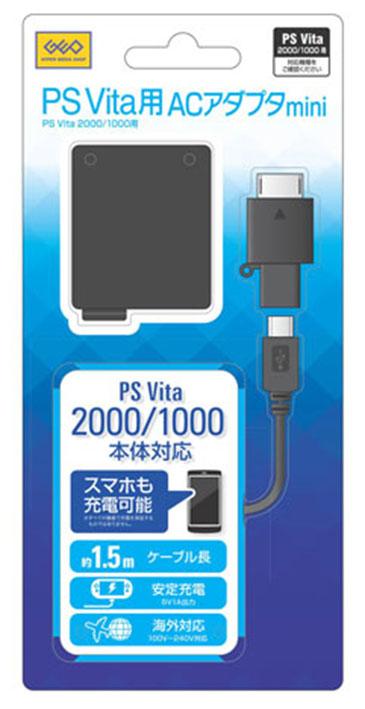 【新品】PCH−1000/2000用 PS Vita用ACアダプタmini(PB)