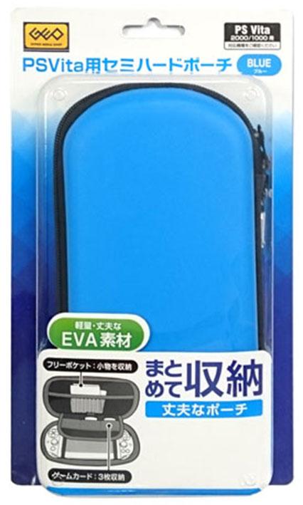 【新品】PCH−1000/2000用 PSVita用セミハードポーチ(ブルー)