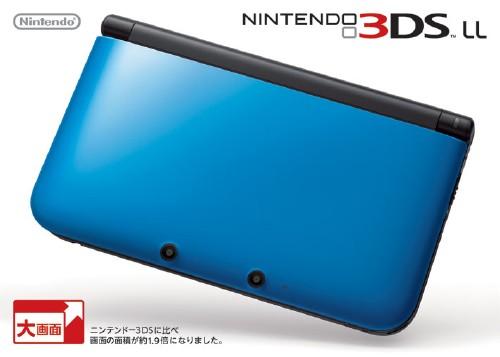 【中古・箱説なし・付属品なし・傷あり】ニンテンドー3DS LL ブルー×ブラック