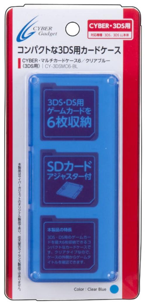 【新品】CYBER・マルチカードケース6 クリアブルー