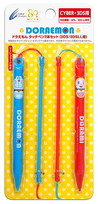 【新品】3DS/3DS LL用 ドラえもん タッチペン2本セット